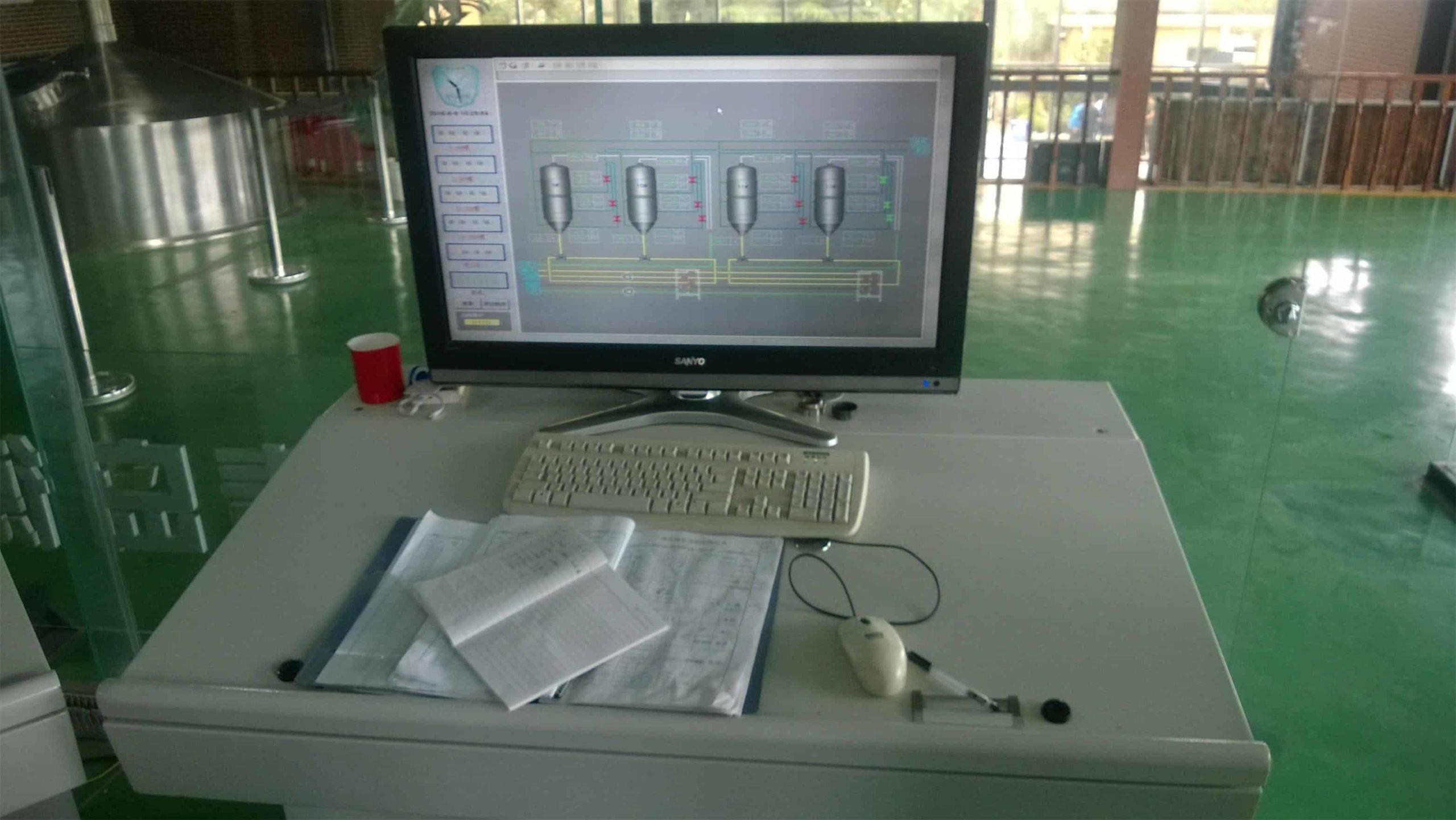 brewing control system